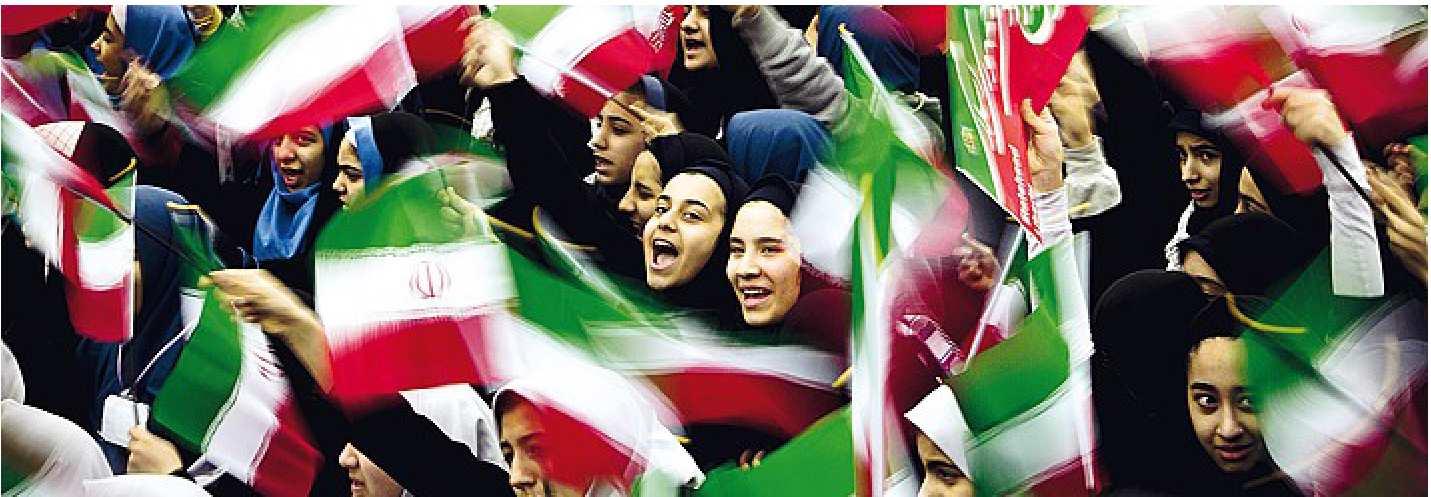 Consejo de Seguridad: la solicitud de reunión por parte de Estados Unidos sobre la situación en Irán - Global Rights