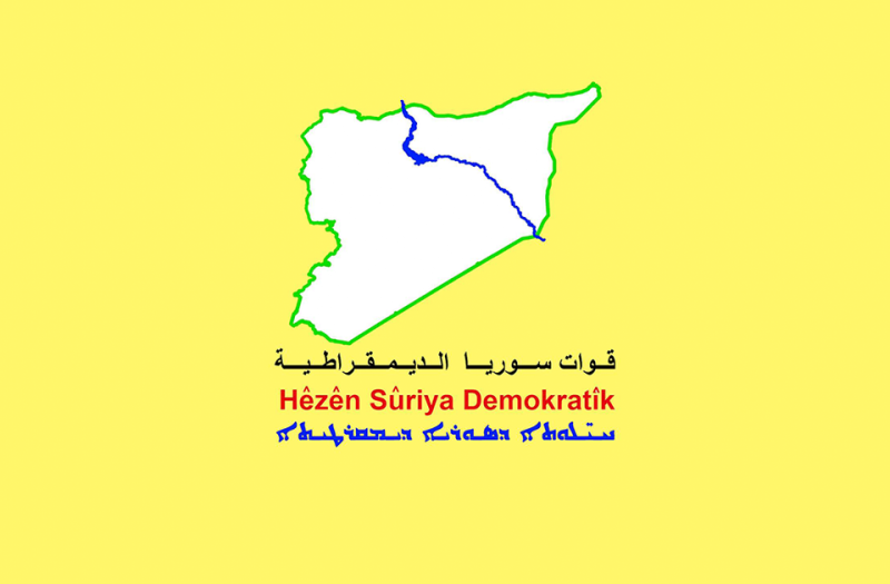"Syrian Democratic Forces: ""To the Public Opinion"" - Global Rights"